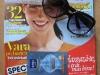 Cadoul  revistei Femeia, Iulie 2008