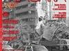 Coperta revistei Flacara, Iulie 2008
