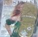 Cadoul revistei Beau Monde Style, Iunie 2008 (slapi aurii)