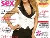 Cosmopolitan Romania :: Blake Lively :: Martie 2009