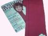 Cadoul revistei Avantaje Romania, Noiembrie 2008Cadoul revistei Avantaje Romania, Noiembrie 2008 (fular rosu cu floricica alba)