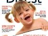 Coperta revistei Reader's Digest, Octombrie 2008