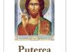 Carticica de rugaciuni, cadou la revista Bucataria de azi, Decembrie 2010