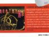 Promo Bolero pentru rujurile Farmasi, cadou in editia de Ianuarie 2010