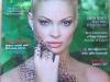 Tango ~~ Cover girl: Valentina Pelinel ~~ Octombrie 2010