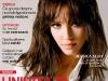 Psychologies Romania ~~ Cover girl: Jessica Alba ~~ Decembrie 2010