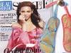 Promo Beau Monde Style editia Iulie-August 2010 ~~ Coperta: Beyonce ~~ Cadou: Sandale joase de vara din rafie