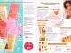 Catalog Yves Rocher France ~~ Energia vegetala pentru frumusetea Dvs.! ~~ Produse pentru ingrijirea corpului ~~ Primavara 2014
