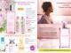 Catalog Yves Rocher France ~~ Energia vegetala pentru frumusetea Dvs.! ~~ Parfumuri ~~ Primavara 2014