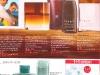 Yves Rocher ~~ Revista Frumusetii Toamna - Iarna 2011-2012 ~~ Pagina 30