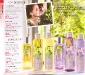 Yves Rocher ~~ Revista Frumusetii ~~ Primavara-Vara 2012 ~~ Parfumuri