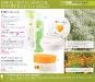 Catalog Yves Rocher ~~ Revista Frumusetii Toamna-Iarna 2012-2013 ~~ Oferte pentru ingrijirea tenului