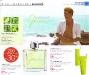 Catalog Yves Rocher ~~ Revista Frumusetii Toamna-Iarna 2012-2013 ~~ Oferte la produsele pentru barbati