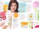 Brosura Yves Rocher France: Secrete de frumusete ~~ Produse pentru ingrijirea esentiala ~~ Toamna 2014