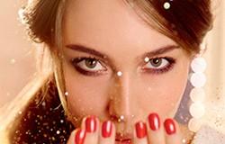 Oferta Yves Rocher de pe internet valabila in luna Decembrie 2014