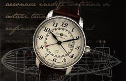 Ceasuri de dama online de la ORA 10