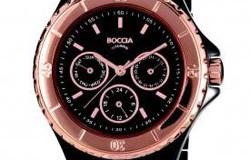 Ceas de dama original Boccia, Secundar