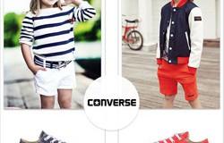 Tenisii Converse pentru baieti si fetite